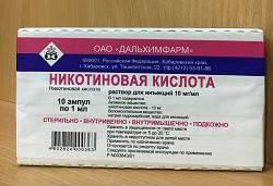 Показания к применению никотиновой кислоты: инструкция витаминного препарата