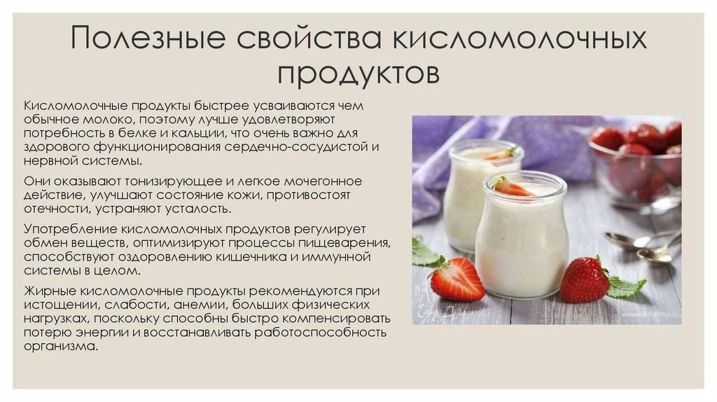 Молоко с похмелья - похмелье-лечение.рф