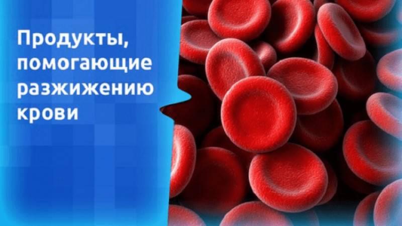 Влияет ли алкоголь на снижение гемоглобина