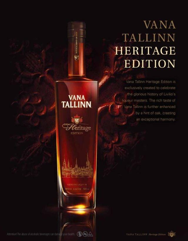 "Ликер ""vana tallinn"": все подробности о напитке"