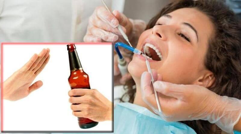 Горькая правда: можно ли употреблять алкоголь после удаления зуба?