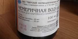 Свойства чемеричной воды от алкоголизма: дозировка, применение