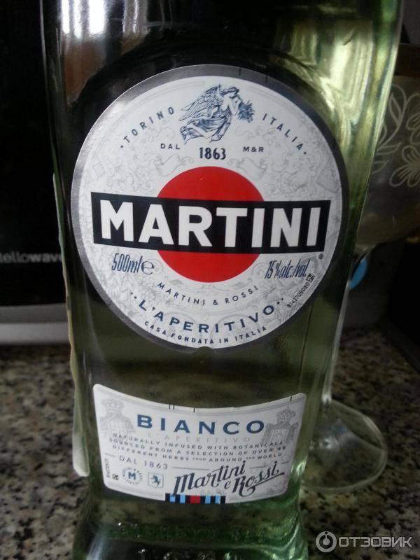 Мартини: сколько градусов в этом алкоголе, что представляет собой вермут, а также приведено описание и крепость бьянко, спирито, биттер и других напитков | mosspravki.ru