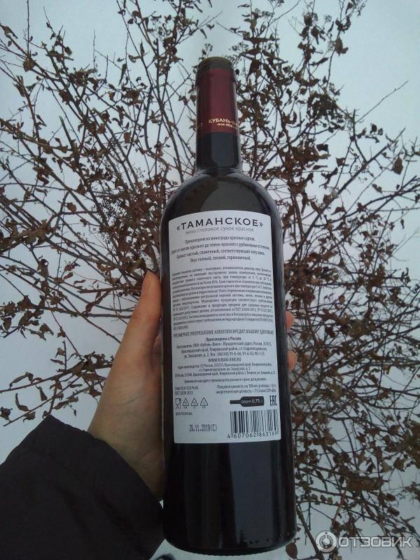 Зависимость между составом вин и их вкусовыми характеристиками — типы и характеристика вин — виноград