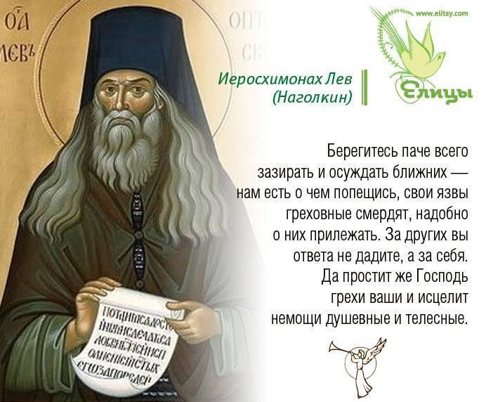 Можно ли кремировать православного человека: как относится церковь