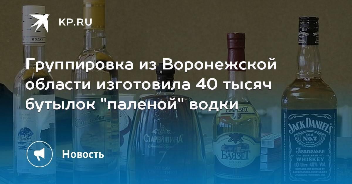 Как отличить поддельный алкоголь / новости общества красноярска и красноярского края  / newslab.ru