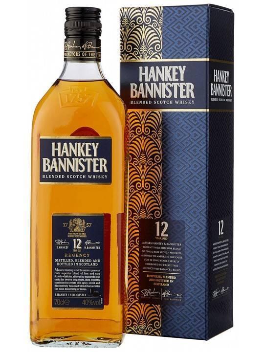 Hankey bannister (хэнки баннистер)