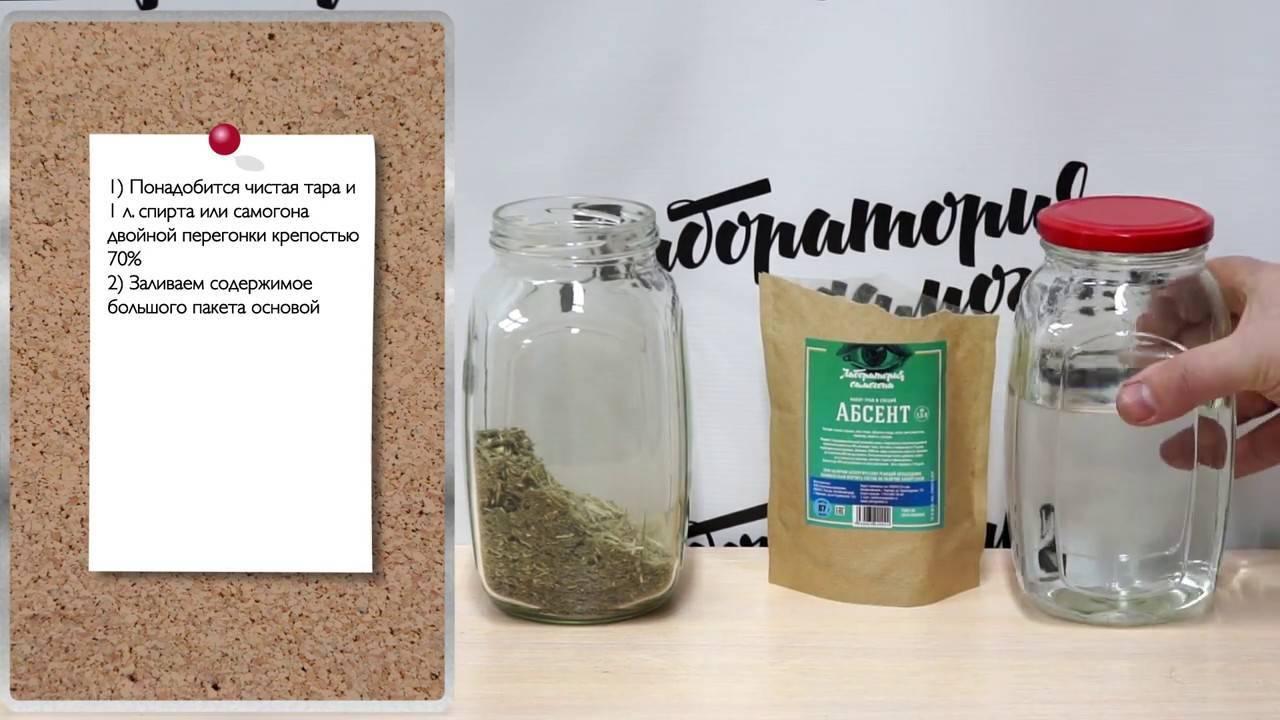 Бехеровка в домашних условиях: рецепт приготовления чешской настойки из самогона или спирта