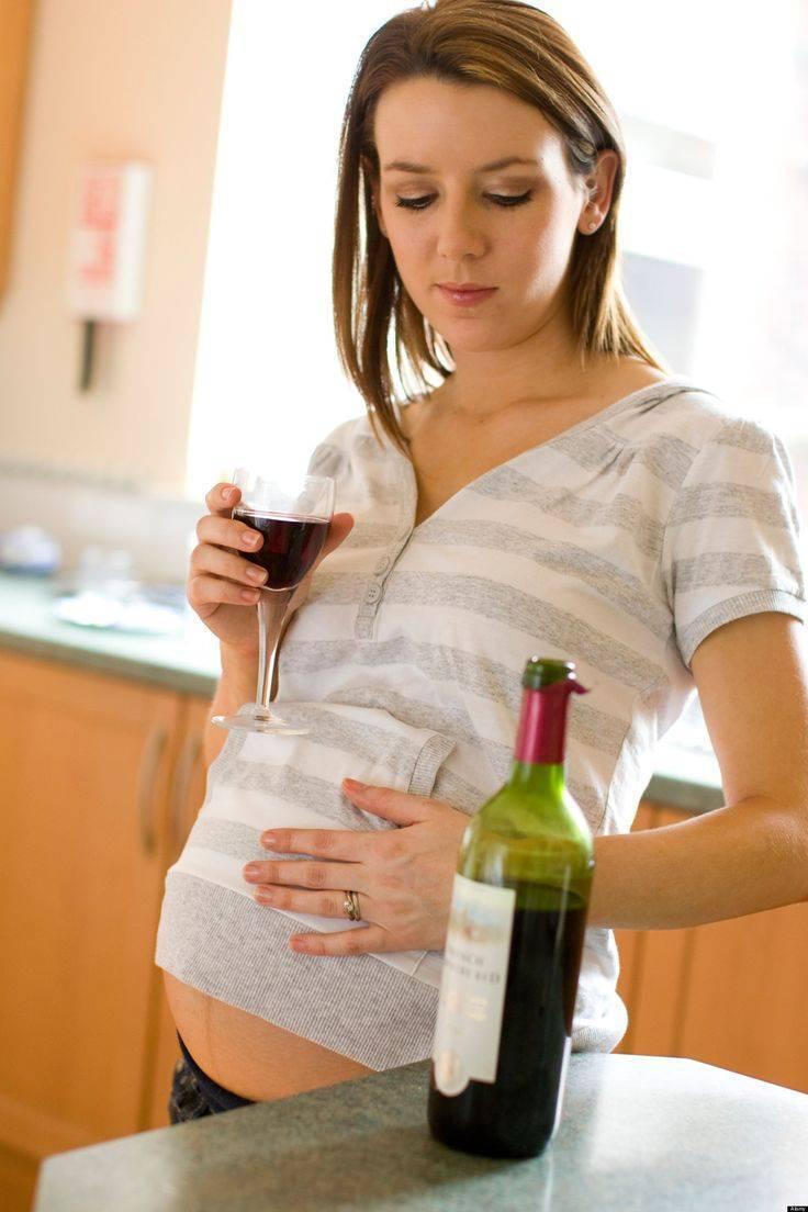 Алкоголь при беременности - вреден или все-таки нет, его влияние