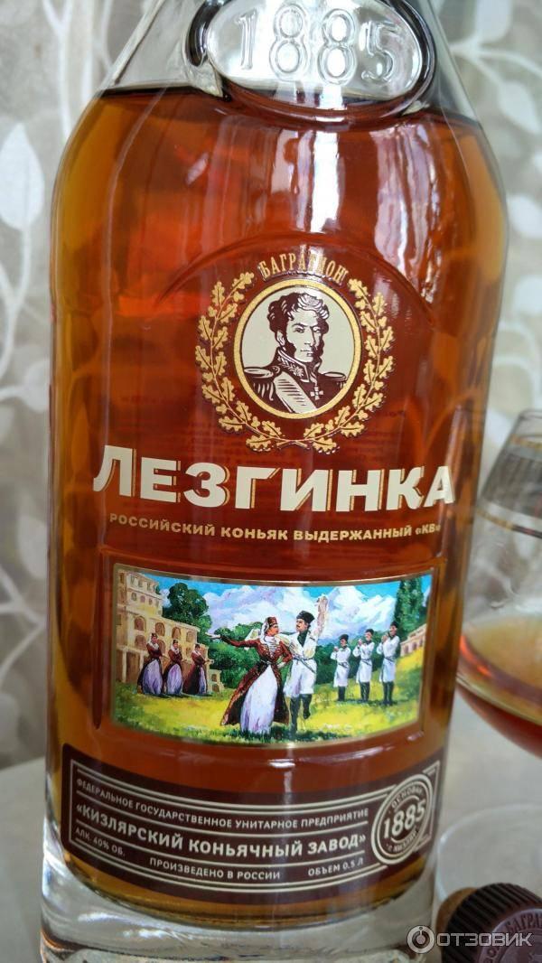 Кизлярский коньячный завод — википедия. что такое кизлярский коньячный завод