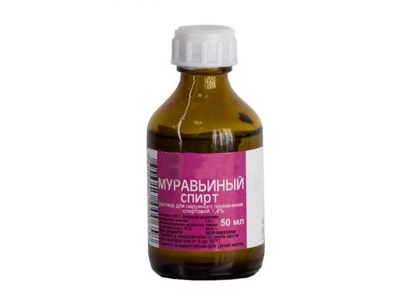 Муравьиный спирт- инструкция противовоспалительного средства, цена и отзывы о препарате