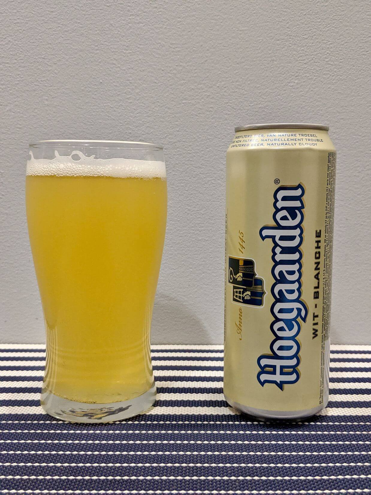 Лучшее пиво мира на beermonsters.ru  » blog archive   » пивоварня хугарден