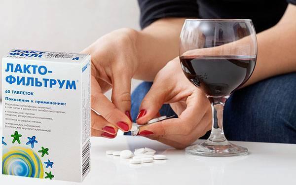 Поливитаминные препараты как средство от похмелья