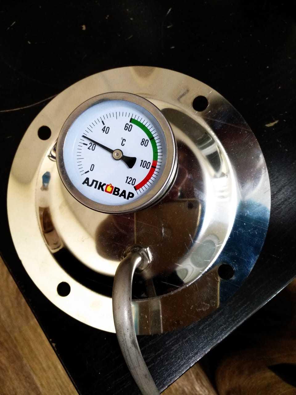 Термометр для самогонного аппарата, зачем он нужен