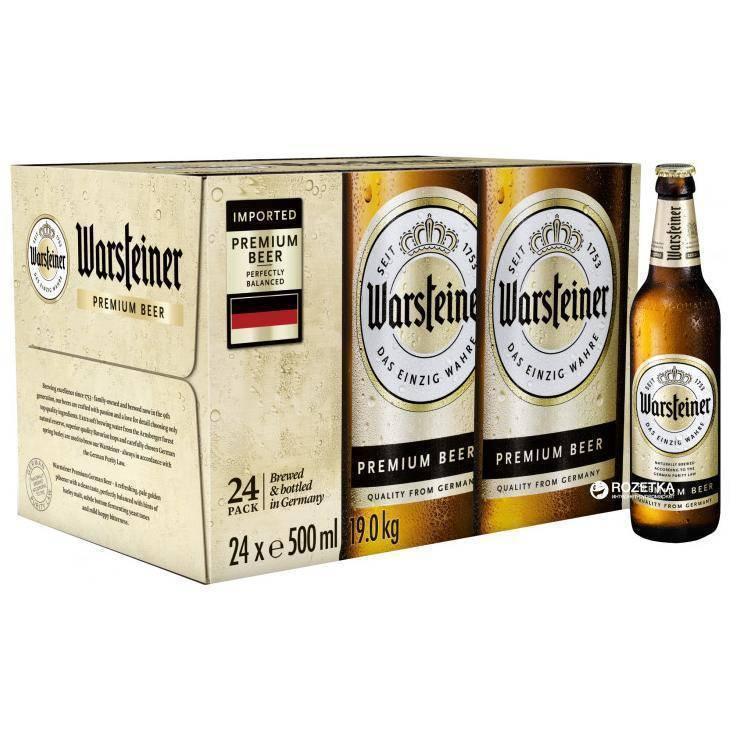 Пещерная пивоварня в современной германии