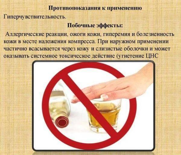 Как приготовить водку с перцем от простуды в домашних условиях: рецепт и пропорции перцовки