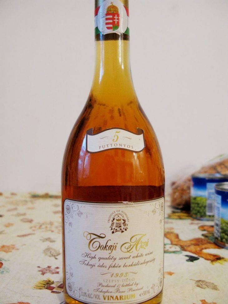 Вино токай, или токайское вино: описание, цена и отзыв