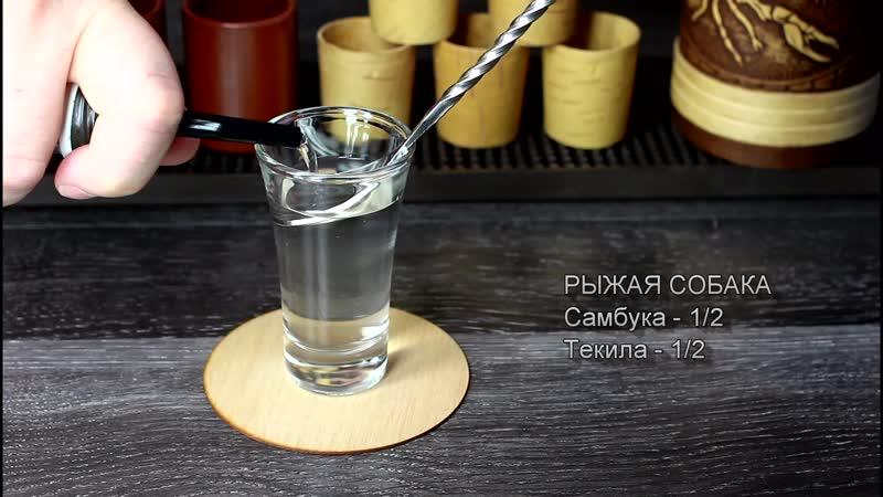 Как сделать коктейли с табаско в домашних условиях