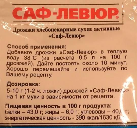 Как поставить брагу из сахара для крепкого домашнего самогона