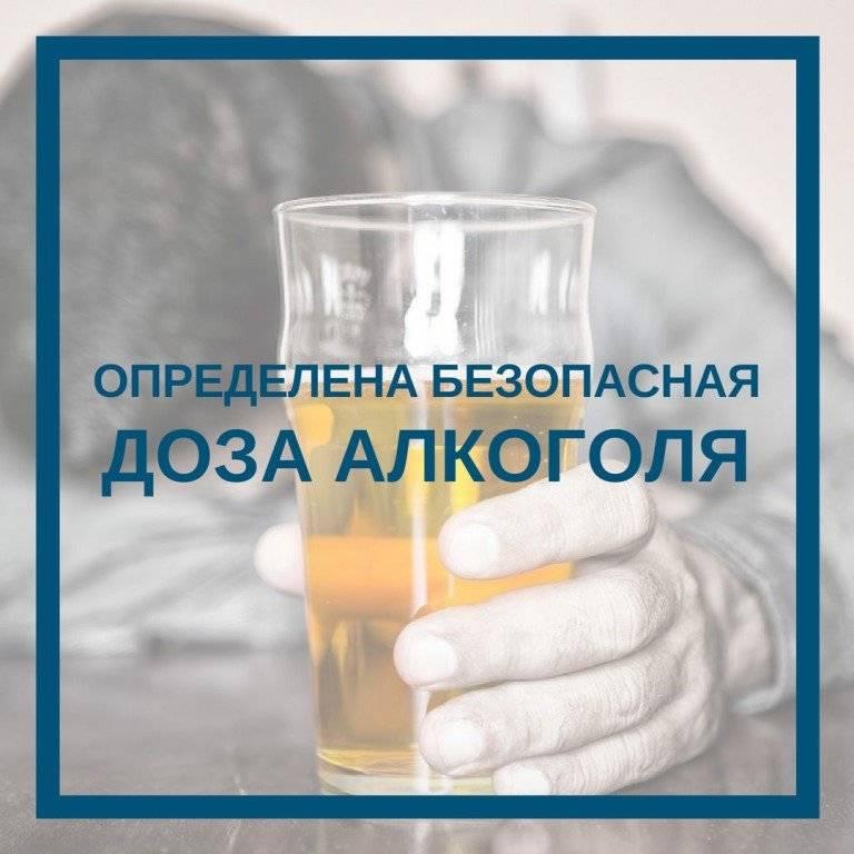 Алкоголь и варикоз – совместимость спиртных напитков и варикозного расширения вен: последствия для организма — благотворительный фонд русская деревня