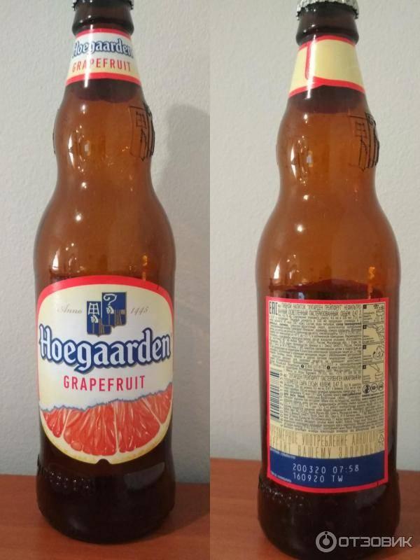 Пиво hoegaarden («хугарден»): технология производства, вкусовые качества и особенности белого нефильтрованного пива (120 фото)