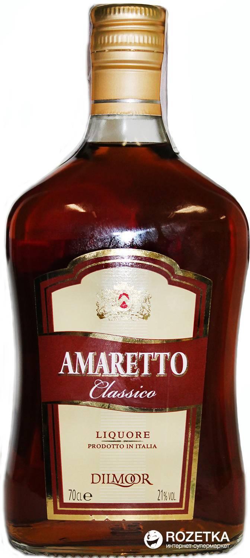 Что такое амаретто ликер как правильно его пить?