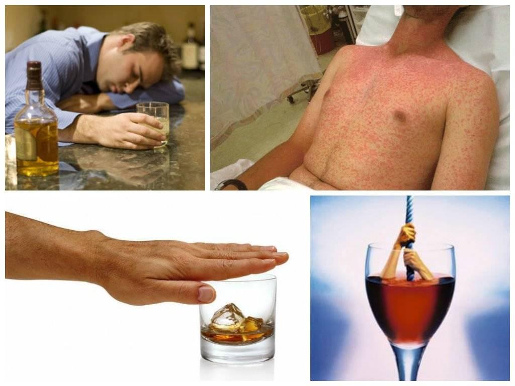 Скрытая угроза: можно ли принимать алкоголь с таблетками