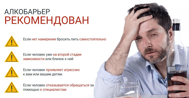 Кодирование от алкоголизма в сургуте – выход для людей, страдающих от зависимости