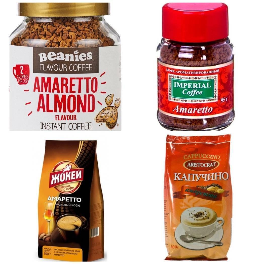 Амаретто кофе: вкус, отзывы, рецепты