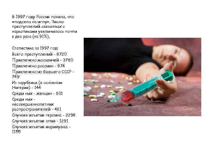 Рекомендации по профилактике наркомании: какие меры надо предпринять