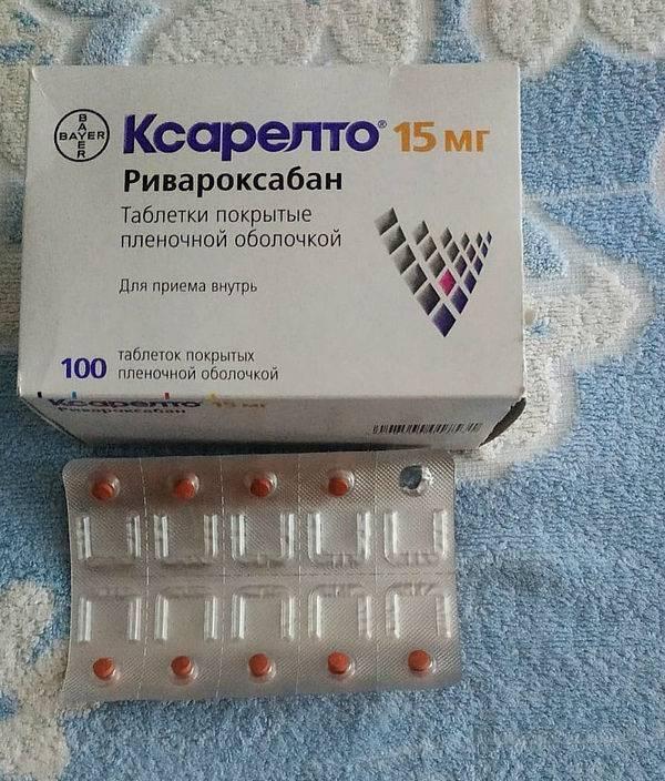 Что лучше прадакса или ксарелто при мерцательной аритмии - лечимсясами