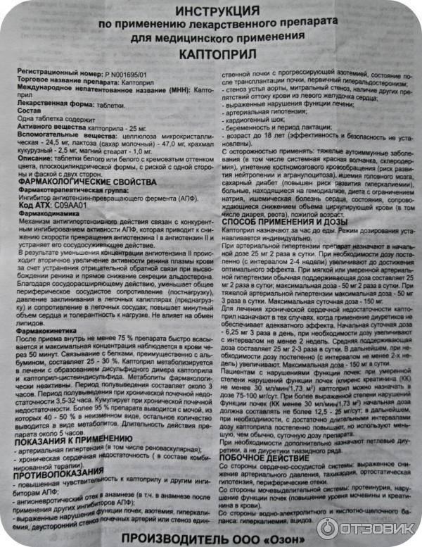 Кодировка от алкоголизма препаратом алгоминал