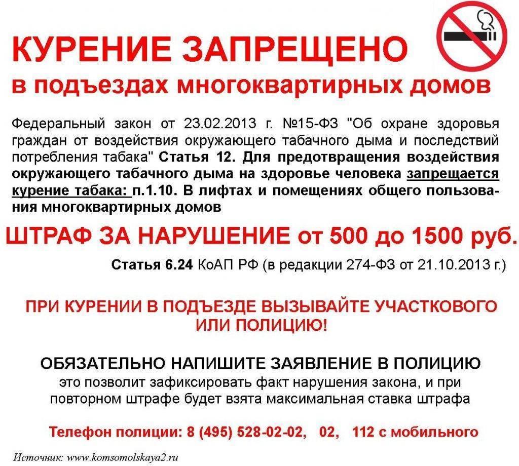 Штраф на пляже - за что могут оштрафовать, какие существуют запреты на пляже