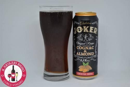 Алкогольный напиток джокер joker
