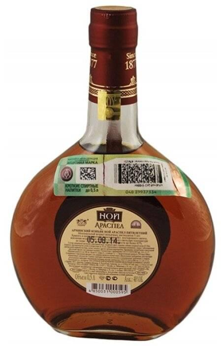 Коньяк ной: обзор напитков бренда, рекомендации по выбору   inshaker   яндекс дзен