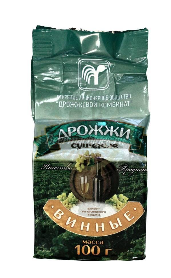 Как сделать винные дрожжи в домашних условиях – знайкак.ру
