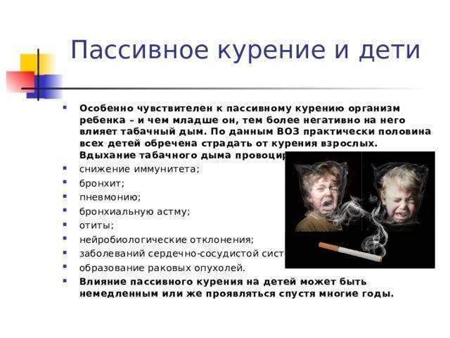 Medweb - 10 мифов о курении