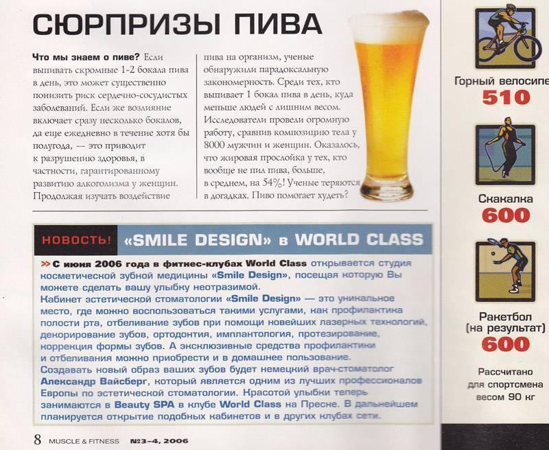 Можно ли пить просроченное пиво: особенности и последствия
