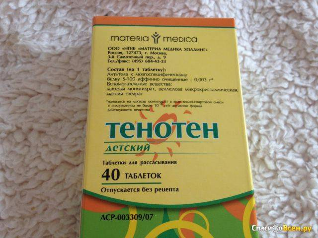 Безрецептурные снотворные препараты
