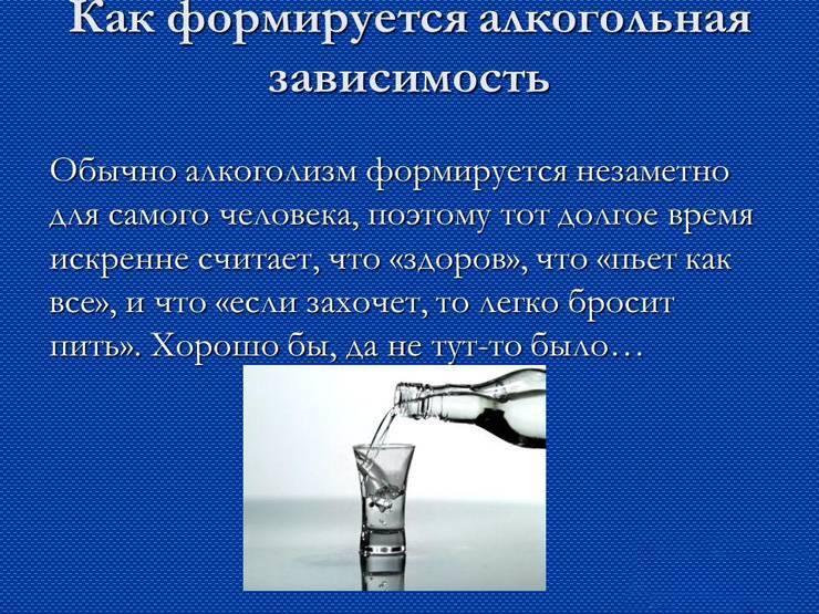 Алкоголизм и бытовое пьянство: отличия, что такое и в чём различия?