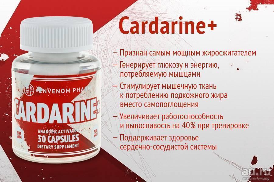 Sarms: все что важно и нужно знать о препаратах