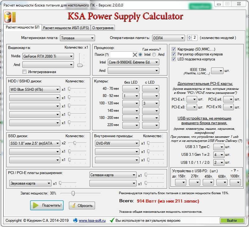 Калькулятор самогонщика в онлайн-режиме. формулы расчёта