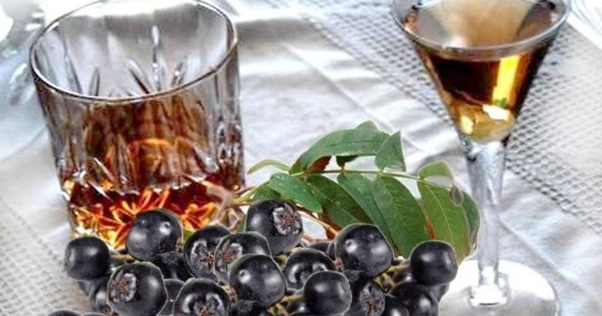 Вкусный самогон на черноплодной рябине рецепт