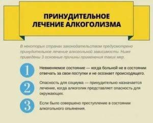 Принят закон о принудительной госпитализации: к кому будут применяться данные меры? | informatio.ru