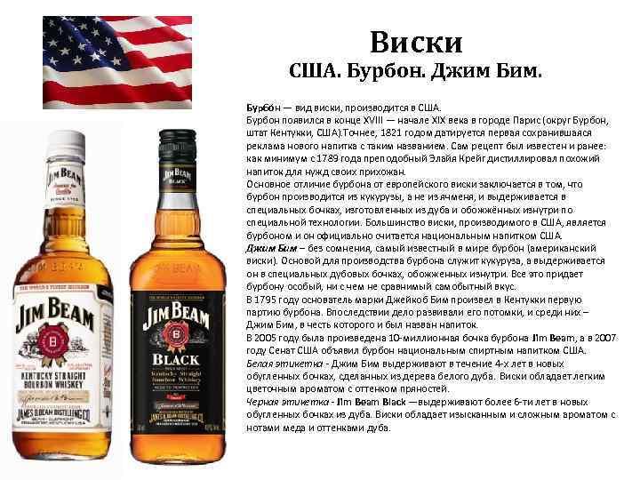Виски и коньяк в чем разница: коротко и ясно