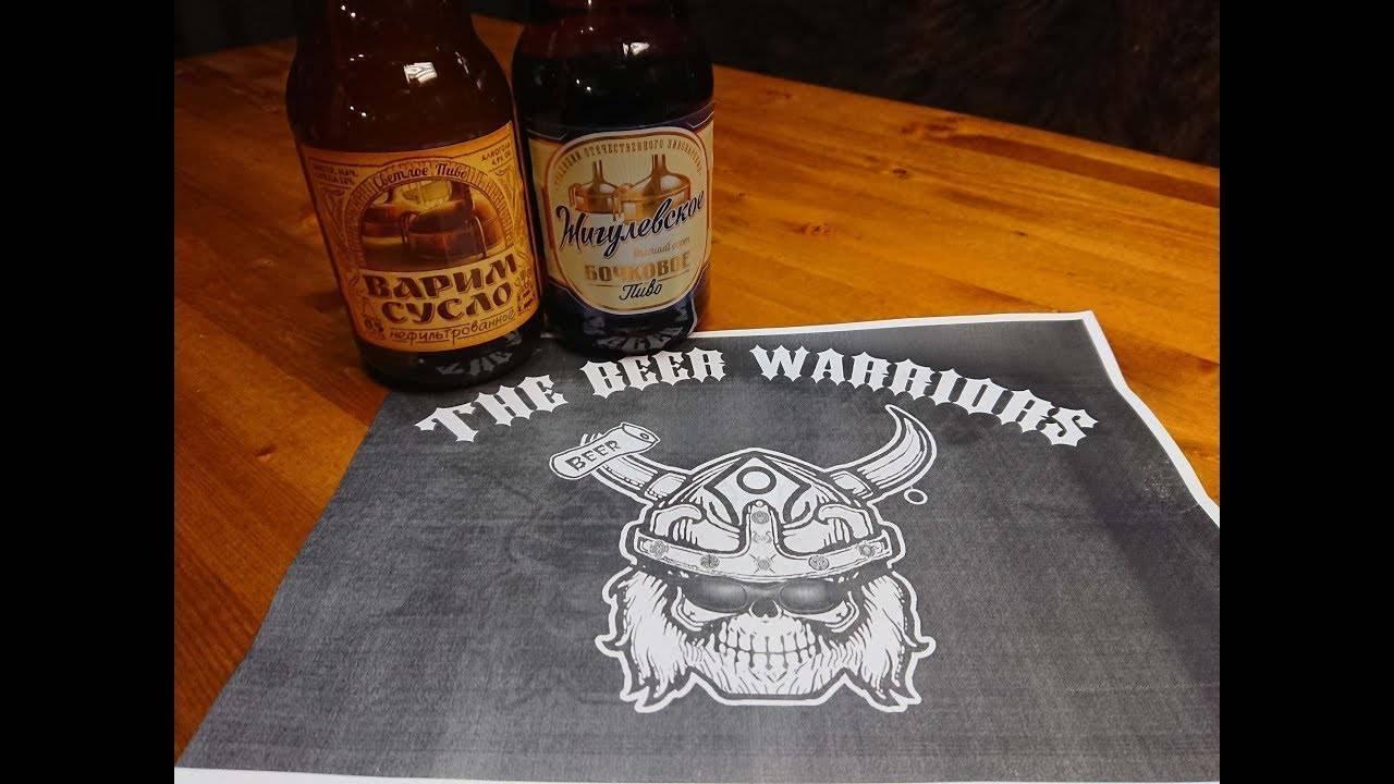 Пиво три медведя и другое