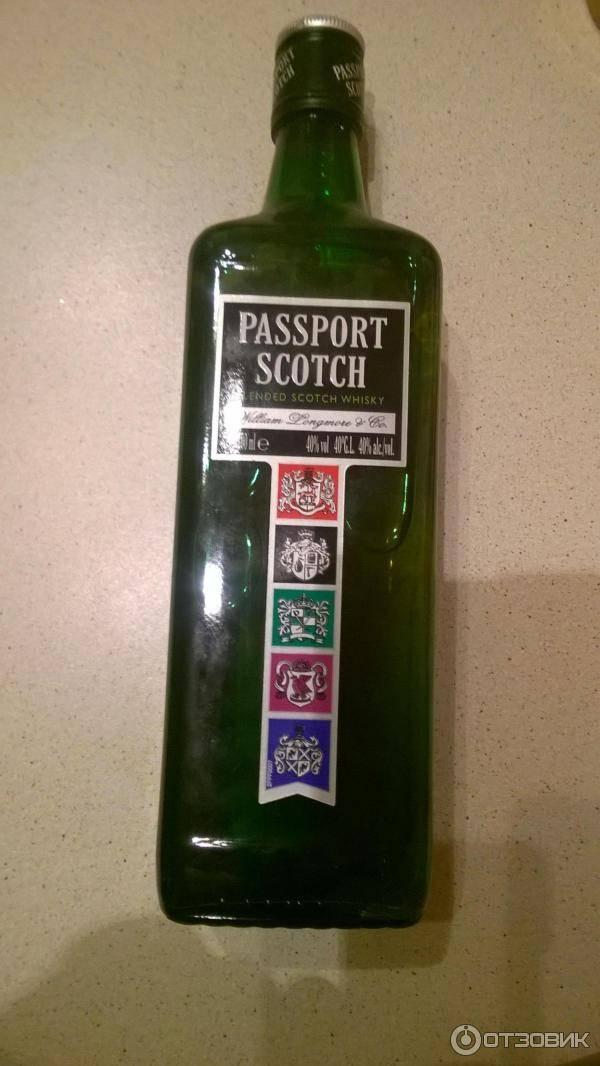 Популярное виски passport scotch. история создания, дизайн и цена