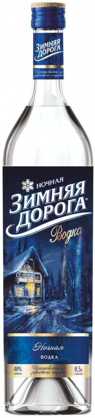 Водка оао «московский завод «кристалл» зимняя дорога — отзыв