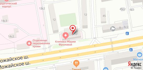 Стационар: вывод из запоя (москва) - клиника марии фроловой %