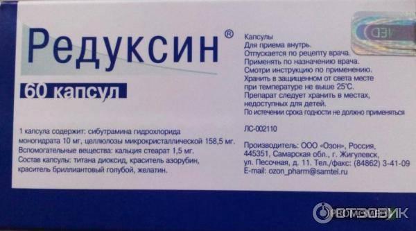 Флуоксетин для похудения — как принимать — противопоказания — отзывы | антидепрессант ру